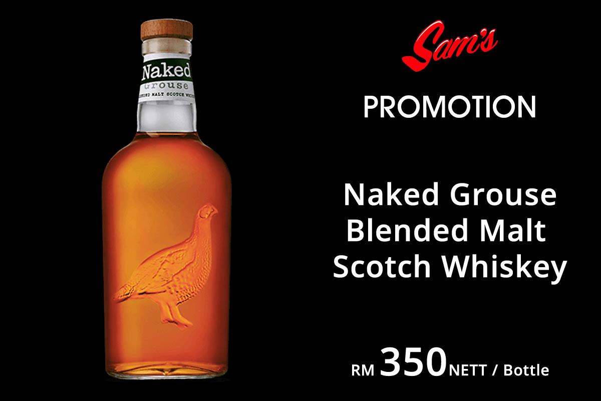 Naked_grouse banner